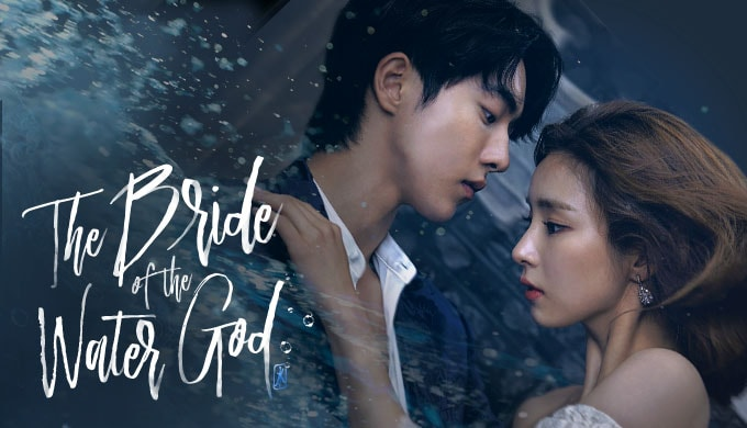drama korea terbaru the bride of water god
